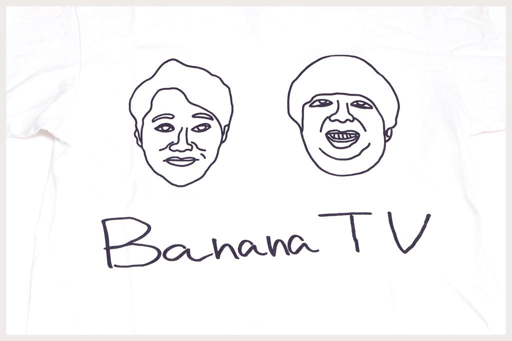 バナナTVのゆるT画像1