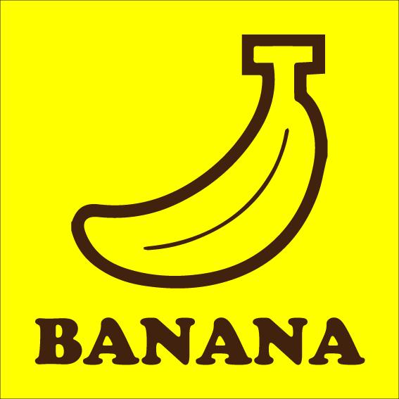 バナナマンのTシャツアイキャッチ画像