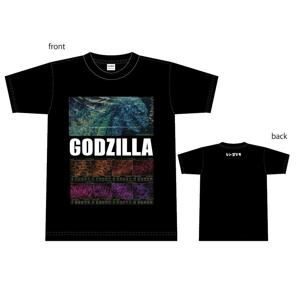 シン・ゴジラ第4形態Tシャツ