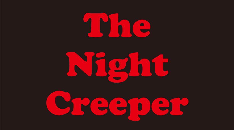 アンクルアシッド2015年アルバムThe Night Creeper Tシャツ紹介のアイキャッチ