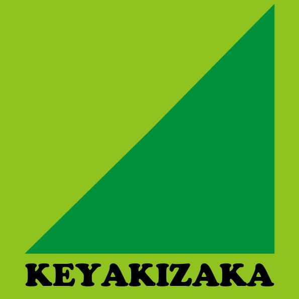 欅坂46の平手友梨奈が腰部打撲で活動休止!復帰ライブはいつ?のアイキャッチ