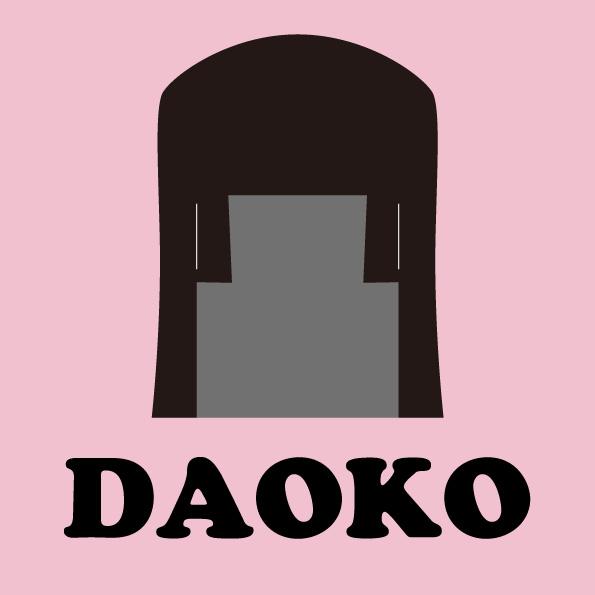 米津玄師とDAOKOは実は仲が超悪い!?噂される不仲説の真相は?のアイキャッチ