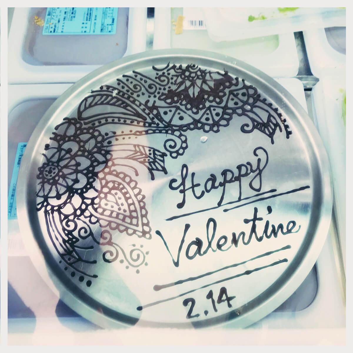 マックスブレナーのハッピーバレンタインのチョコペン
