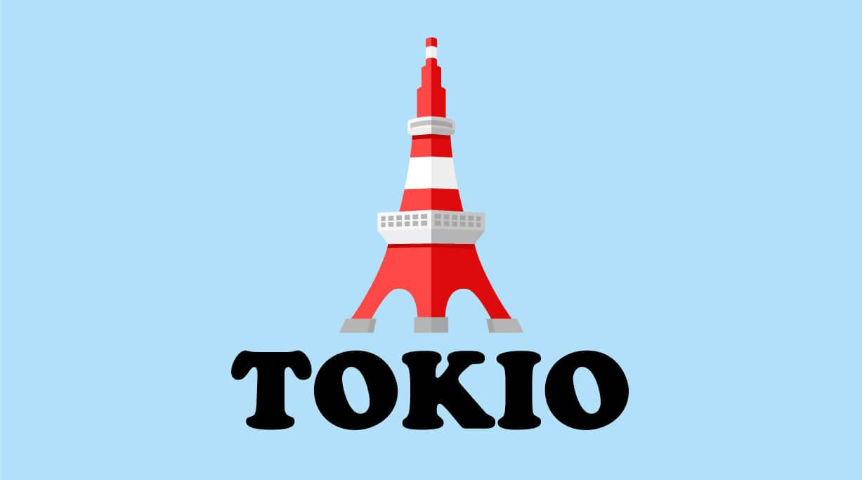 TOKIOにまさかの新メンバー加入!?5人目は日本を代表するあの人!!のアイキャッチ