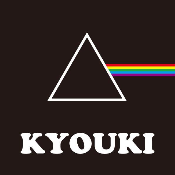 花田優一は靴工房の壁すらアートにしちゃうも世間からは不理解!!のアイキャッチ
