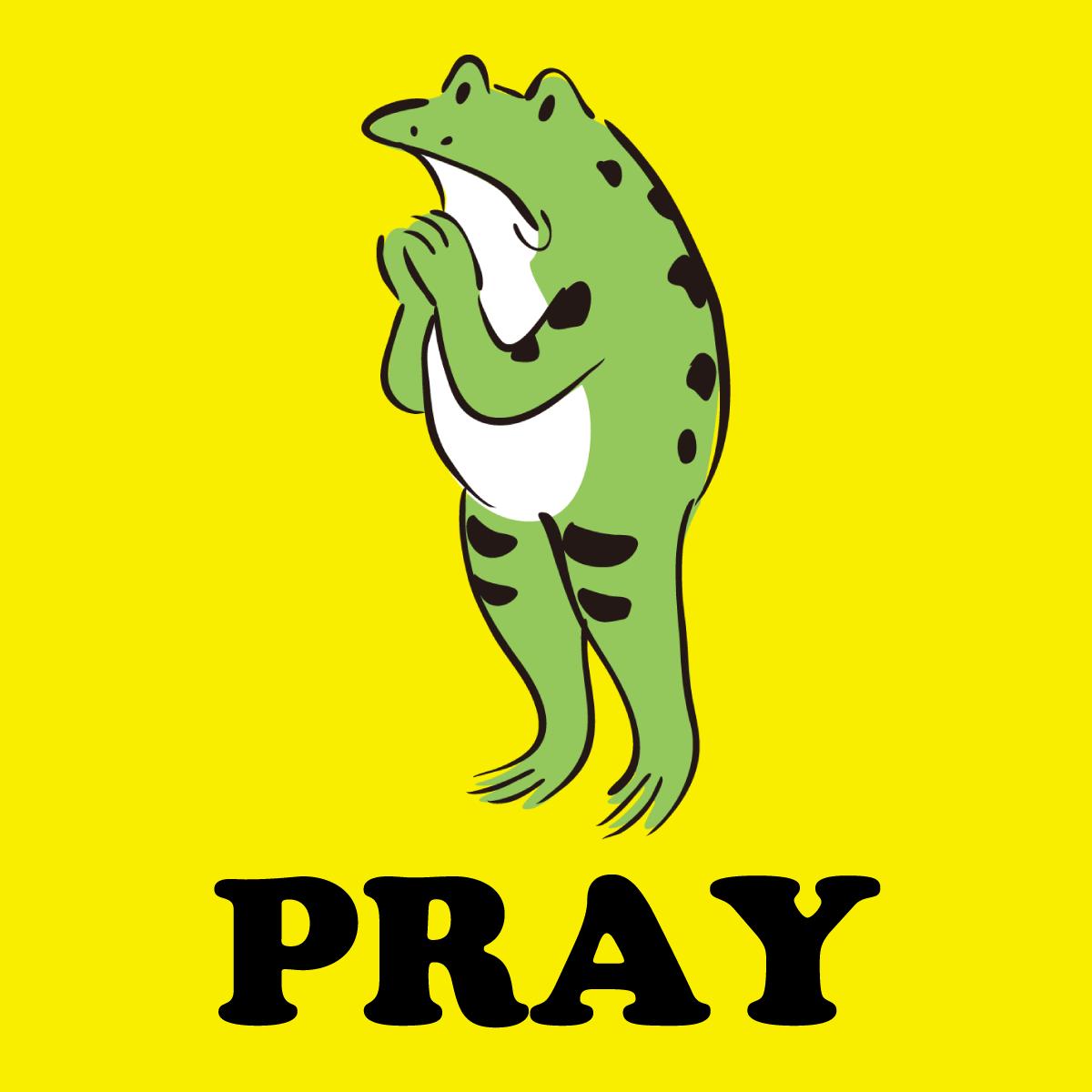 ローマ法王のお祈りアプリで『アプリで幸せは買えない』という言葉を思い出すのアイキャッチ