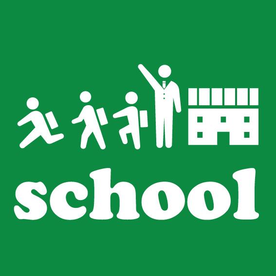 花田優一の修行した場所はイタリアの専門学校!?簡単に入学できる!?のアイキャッチ