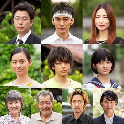 台風家族の画像