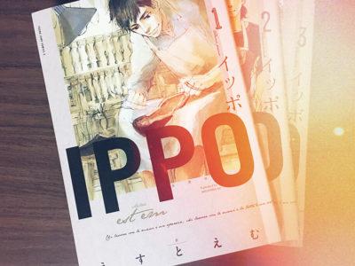 若きイタリア帰りの靴職人を描いたマンガ『IPPO』全5巻あらすじ紹介のアイキャッチ