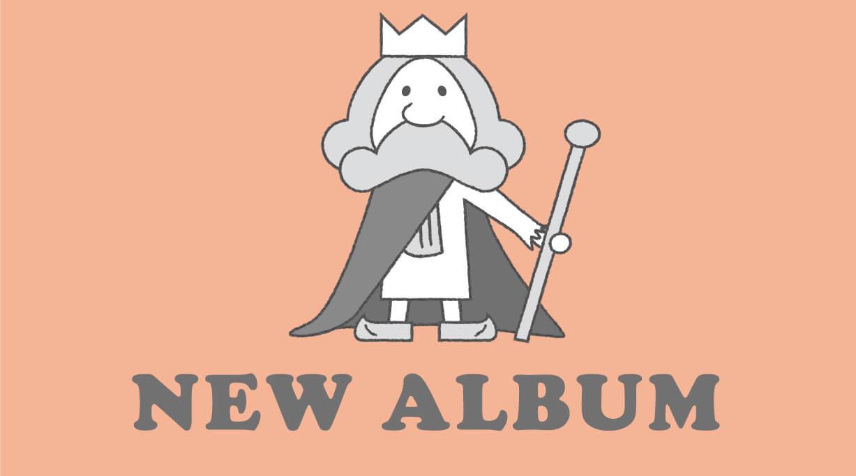 バンプ9枚目のアルバムaurora arcに決定!!収録曲一覧のアイキャッチ
